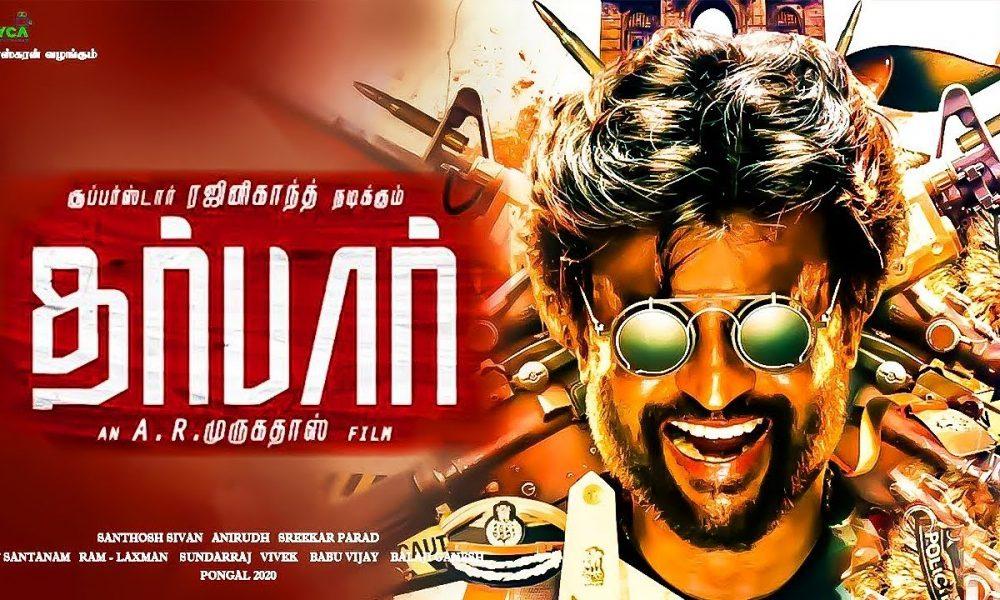 Image Result For Tamil Movie Full Bgm Download