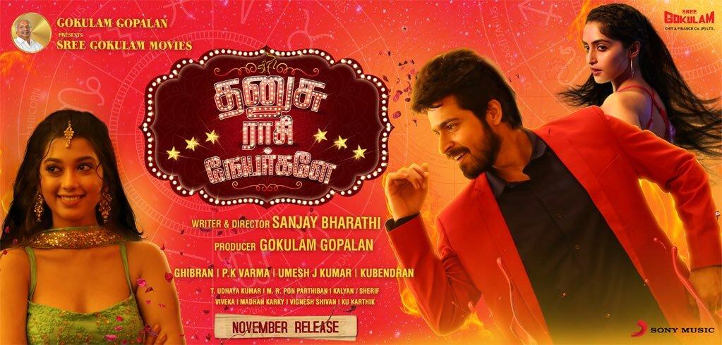 Dhanusu Raasi Neyargale Songs Download