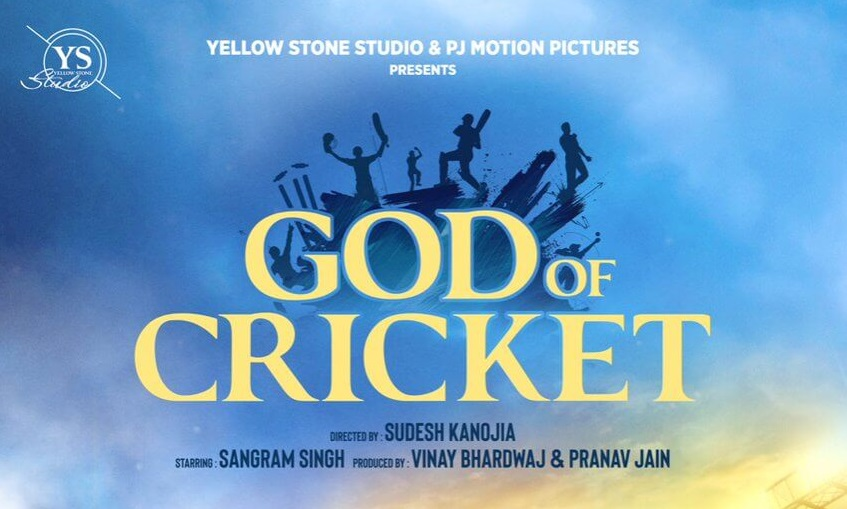 God Of Cricket Hindi Movie