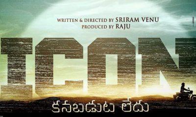 Icon Telugu Movie