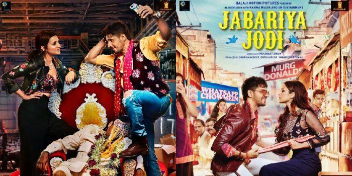 Jabariya Jodi Hindi Movie