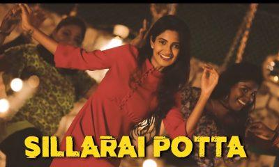 Jilebara Video Song