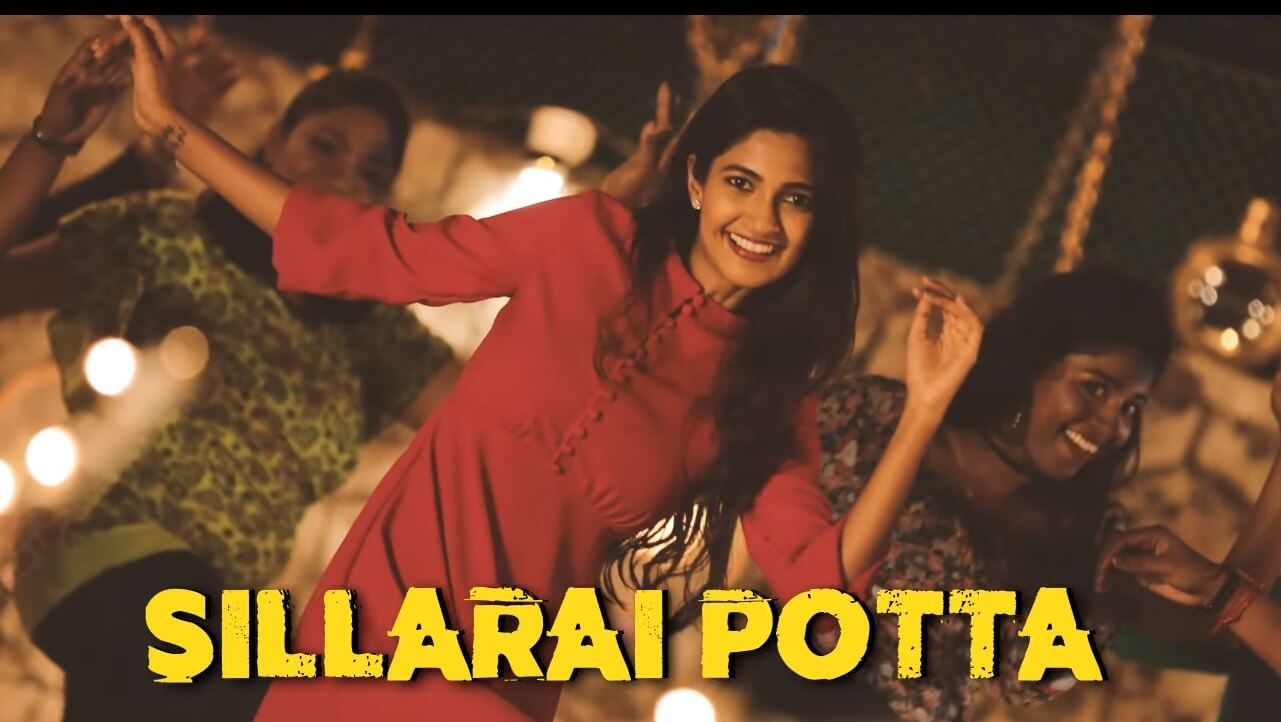 Jilebara Video Song