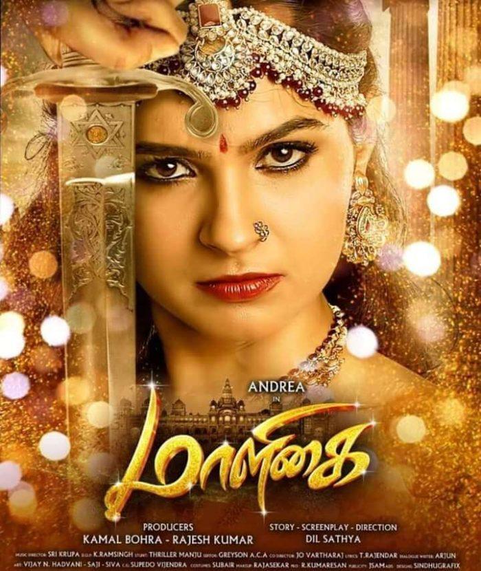Maaligai Tamil Movie