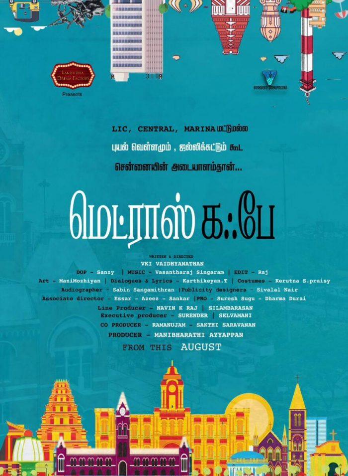 Madras Cafe Tamil Movie