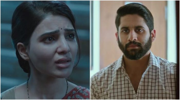 Majili Full Movie review