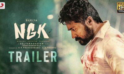 NGK Trailer