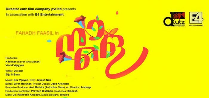 Naale Malayalam Movie