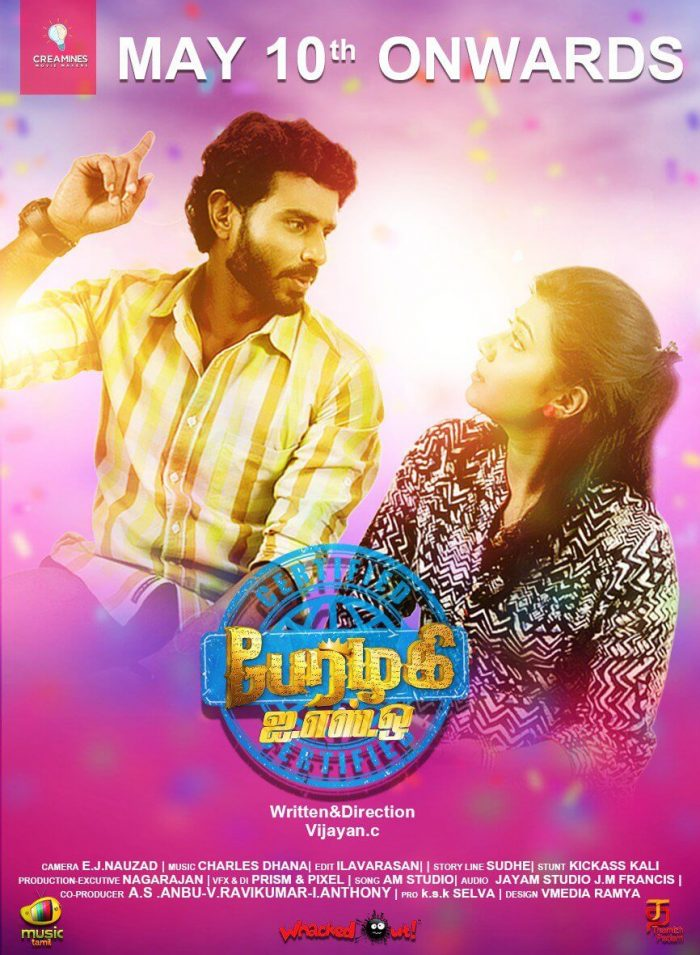 Perazhagi Tamil Movie