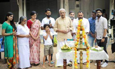 Puzhi Kkadakan Malayalam Movie