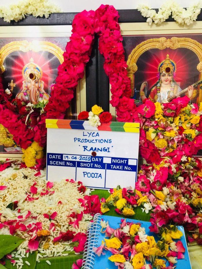 Raangi Tamil Movie