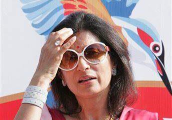 Rekha Mallya Photos