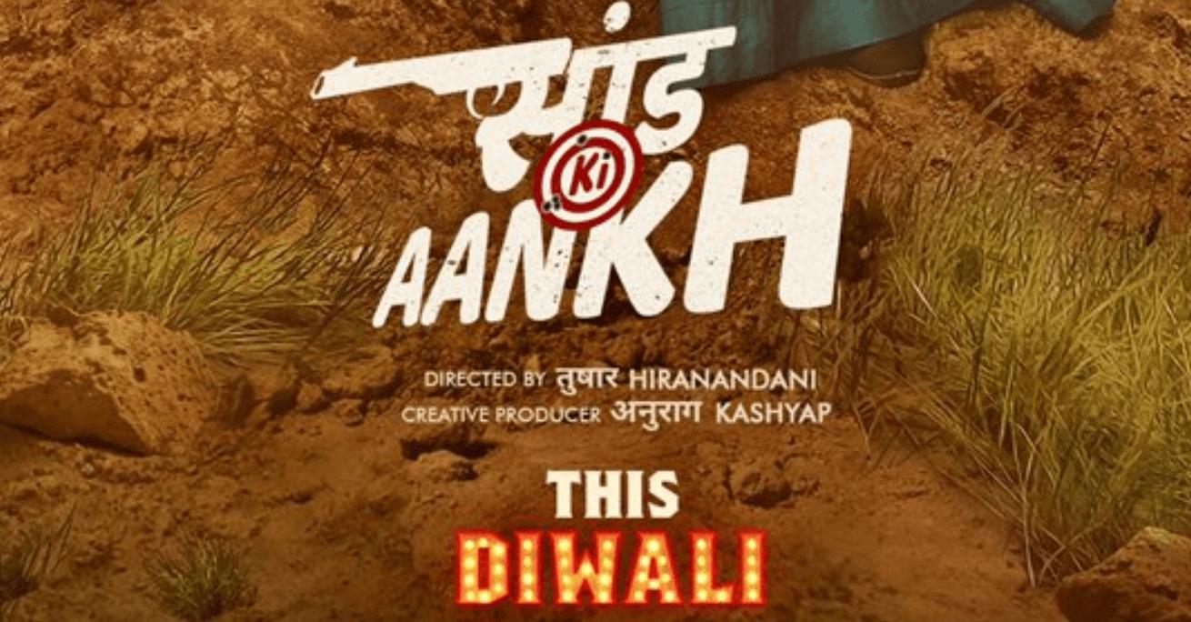 Saand Ki Aankh 2019 1.2 GB Movie Torrent Download DvdRip