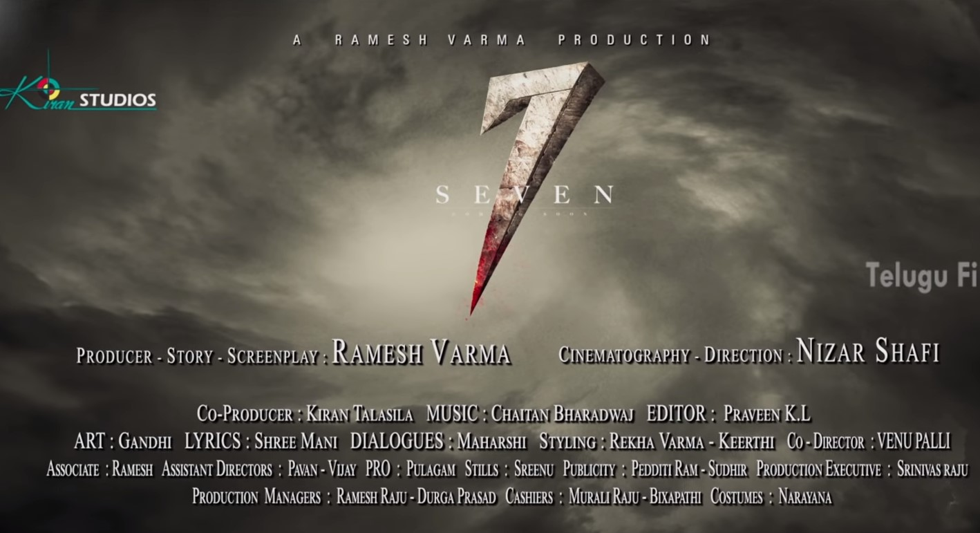 Seven Telugu Movie