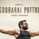 Soorarai Pottru Movie