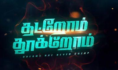 Thatrom Thookrom Tamil Movie