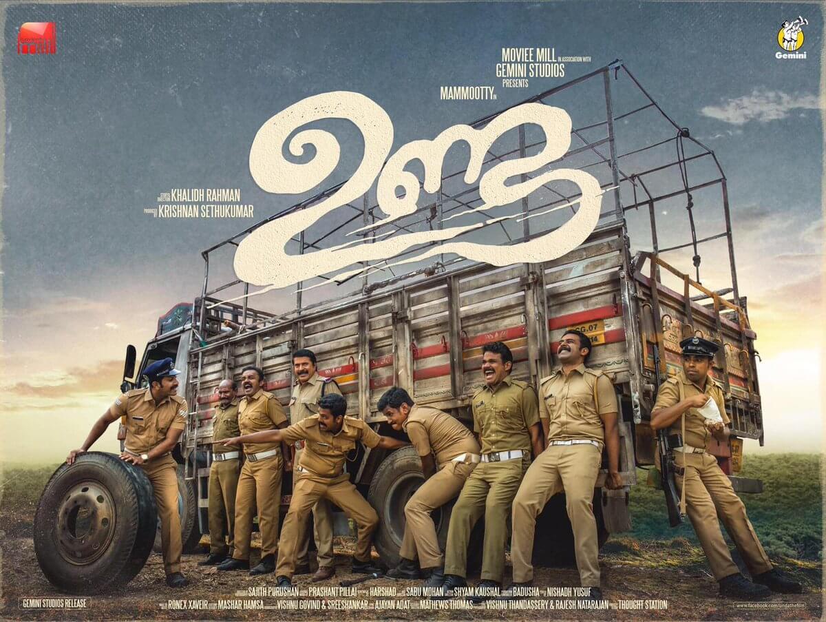 Unda Malayalam Movie