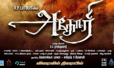 Aghori Tamil Movie