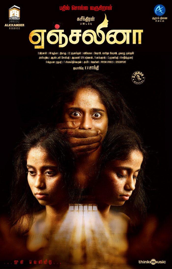 Angelina Tamil Movie