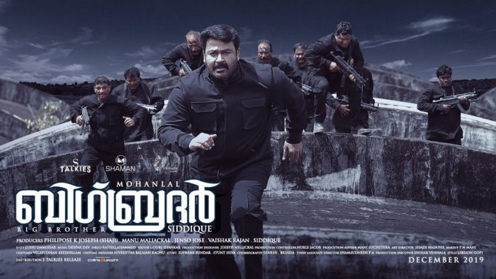 Big Brother Malayalam Movie