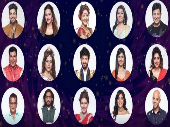 Bigg Boss Marathi Vote Season 2 | Contestants List | Elimination