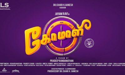 Comali Tamil Movie