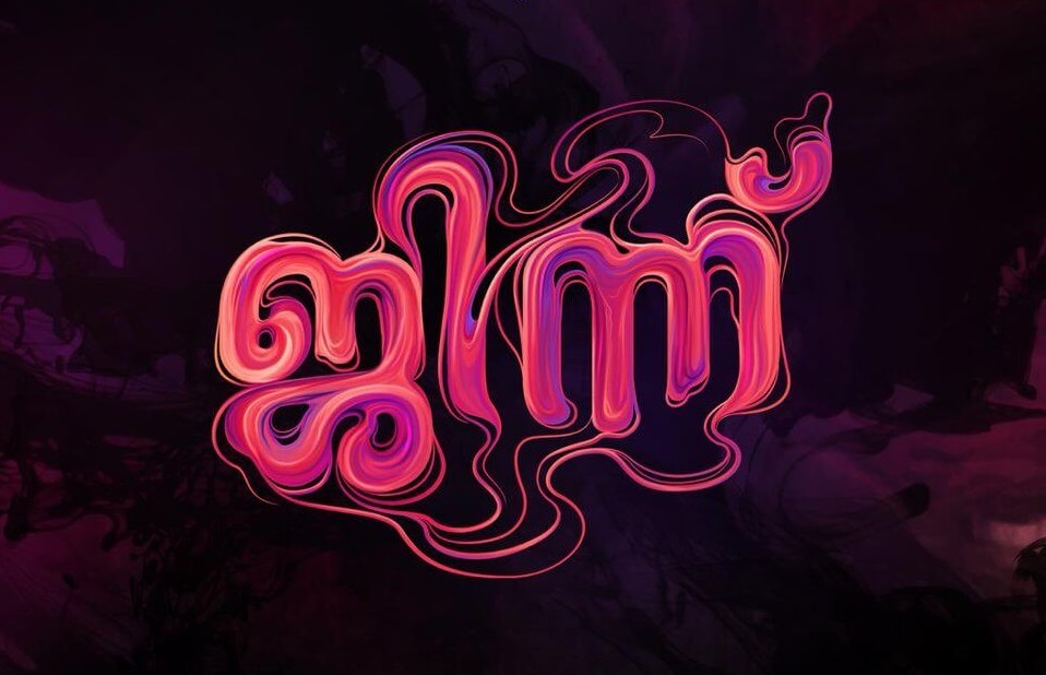 Djinn Malayalam Movie