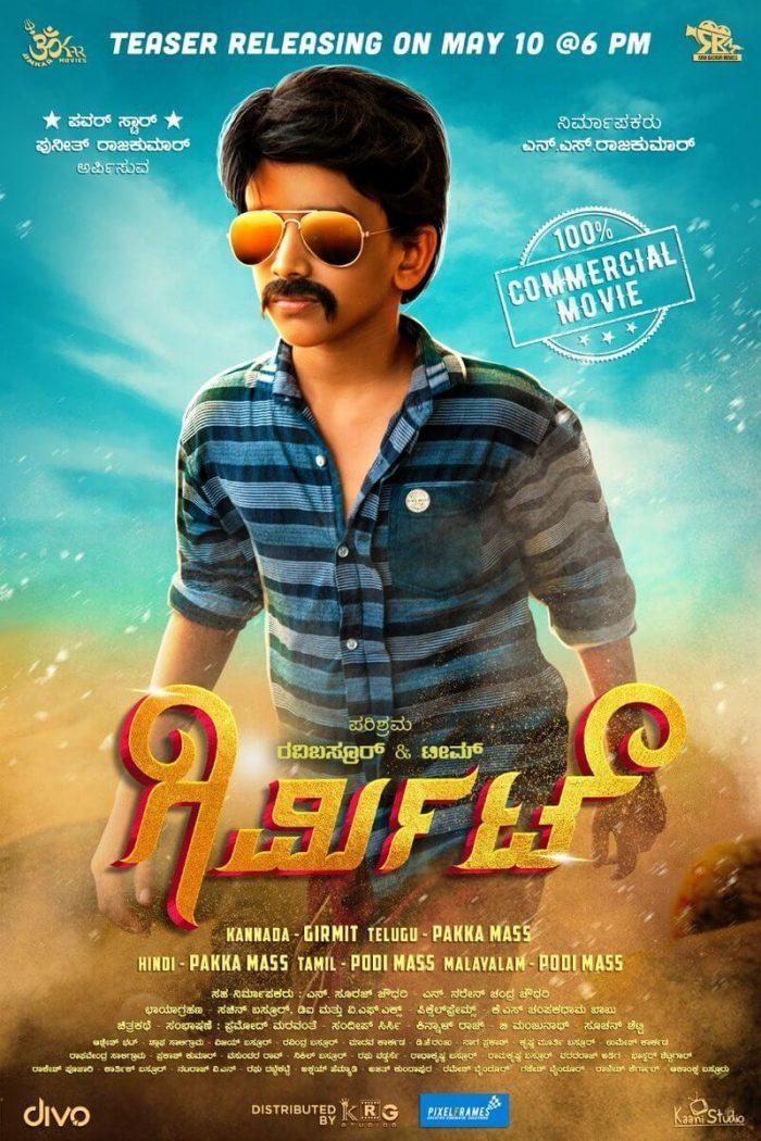 GIRMIT Kannada Movie