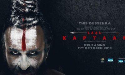 Laal Kaptaan Hindi Movie