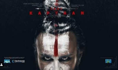 Laal Kaptaan Hindi Movie