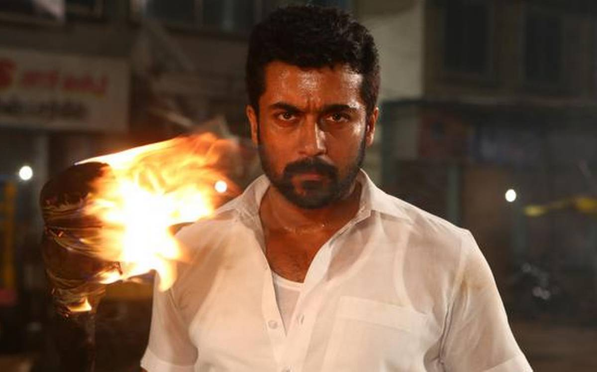 NGK Full Movie Leaked Online To Download by Tamilrockers - News Bugz