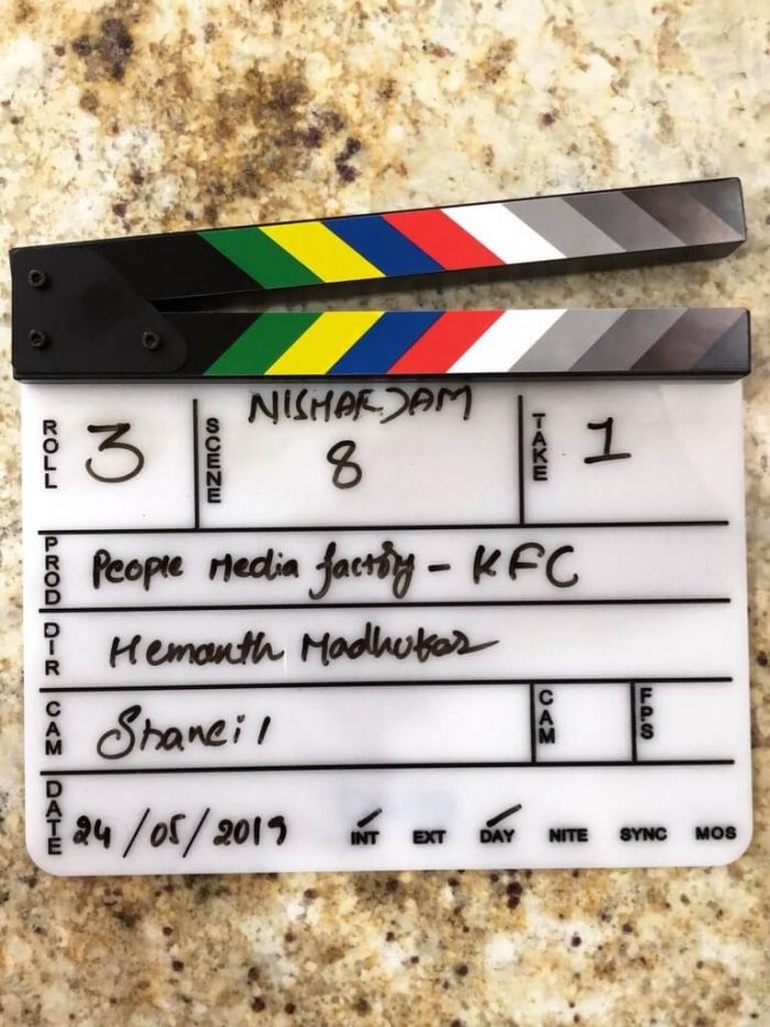 Nishabdam Movie