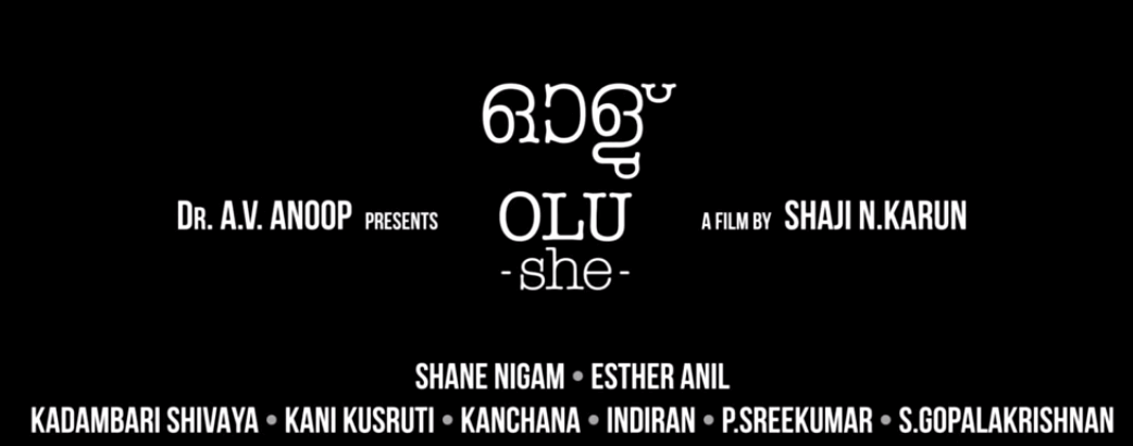 OLU(She) Malayalam Movie