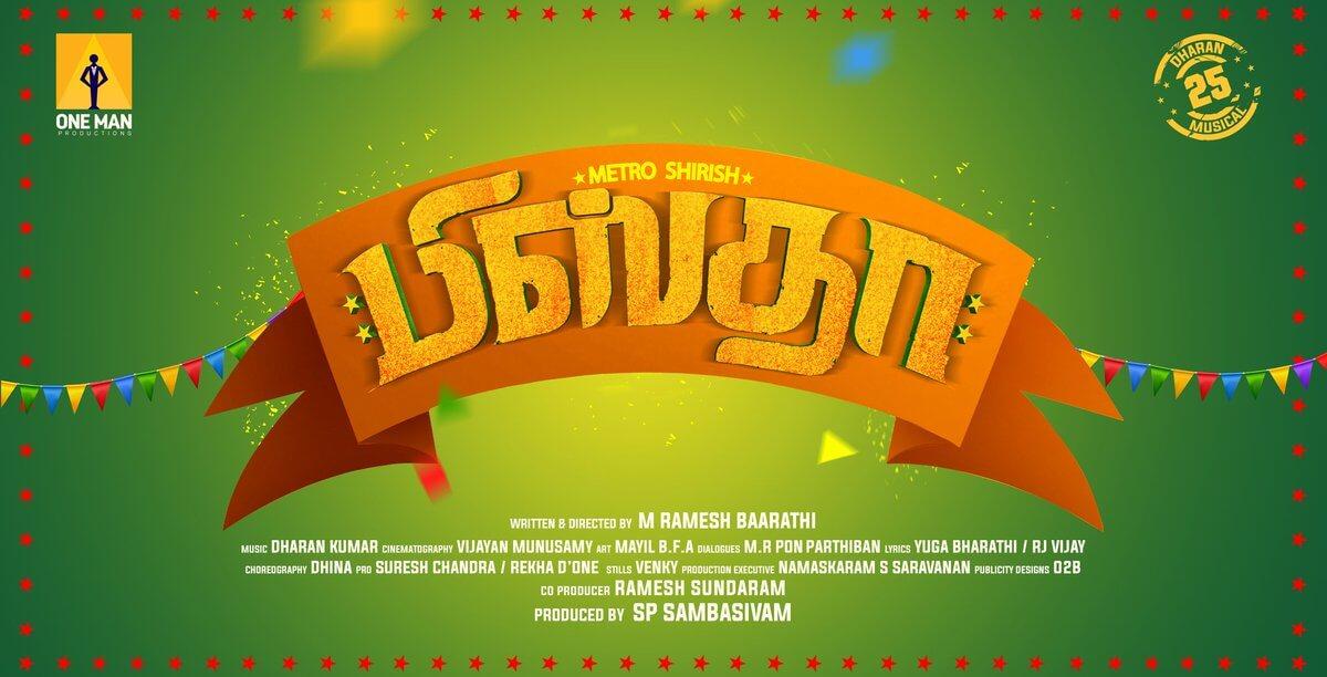 Pistha Tamil Movie