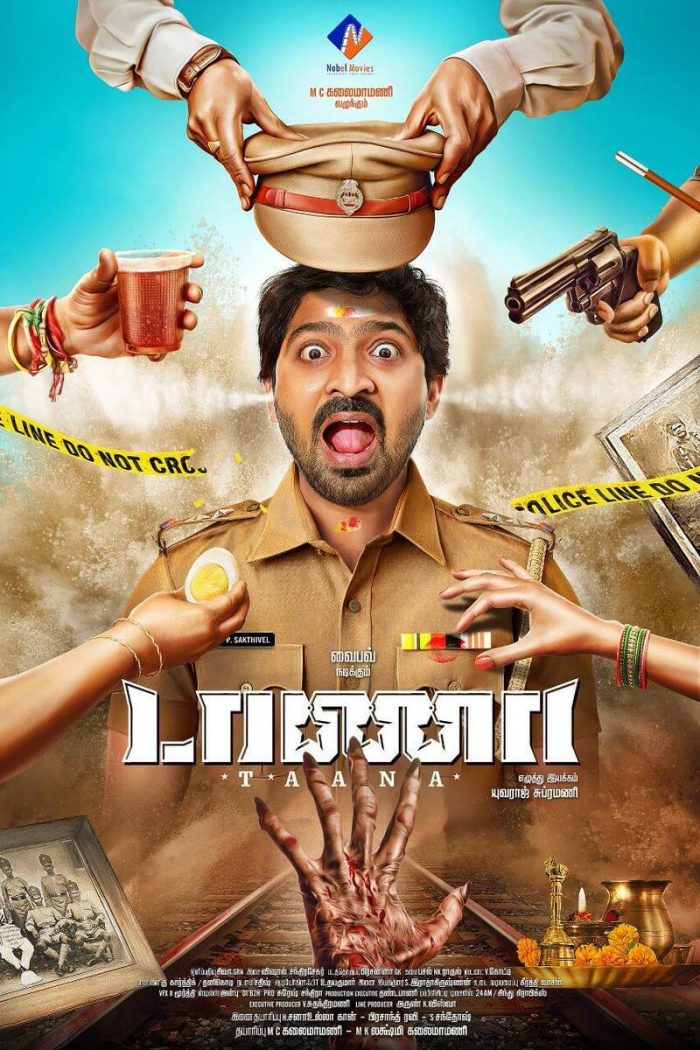 Taana Tamil Movie