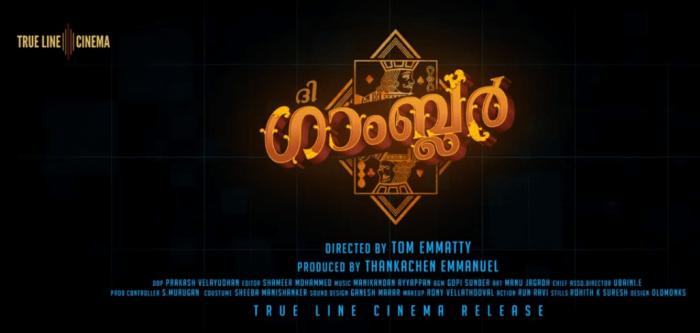 The Gambler Malayalam Movie