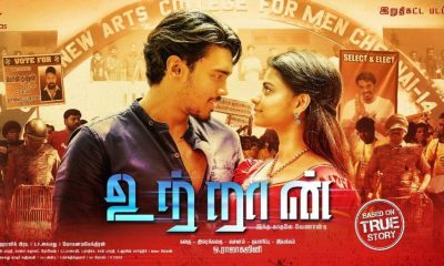 Utraan Tamil Movie