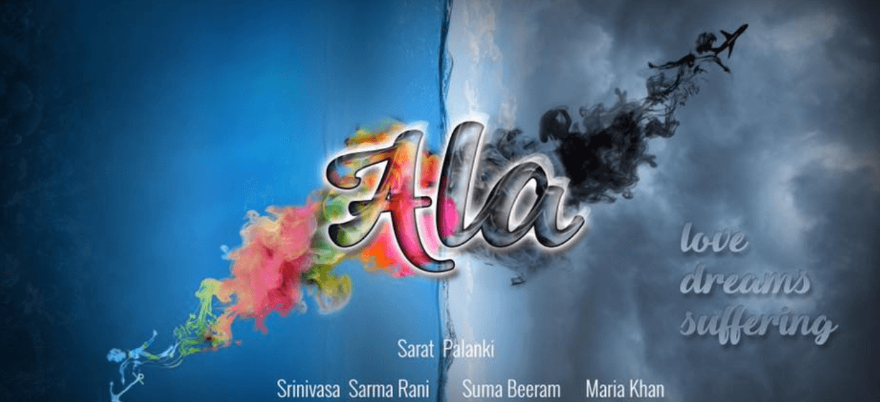 Ala Movie Trailer Review | A ZEE5 Telugu Original Movie