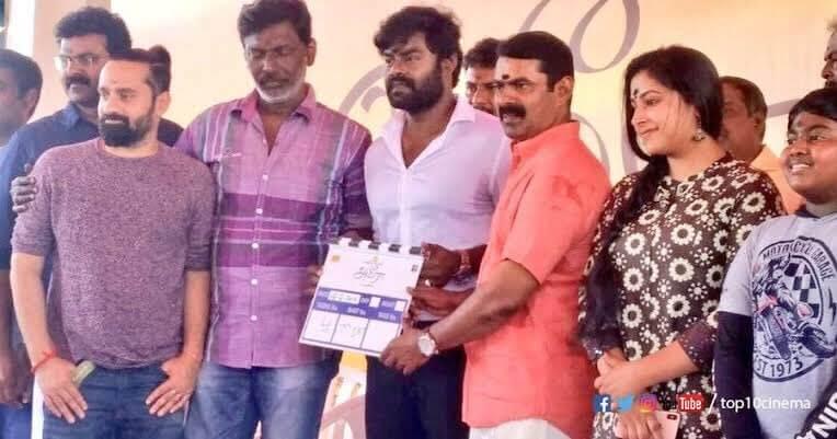 Ameera Tamil Movie