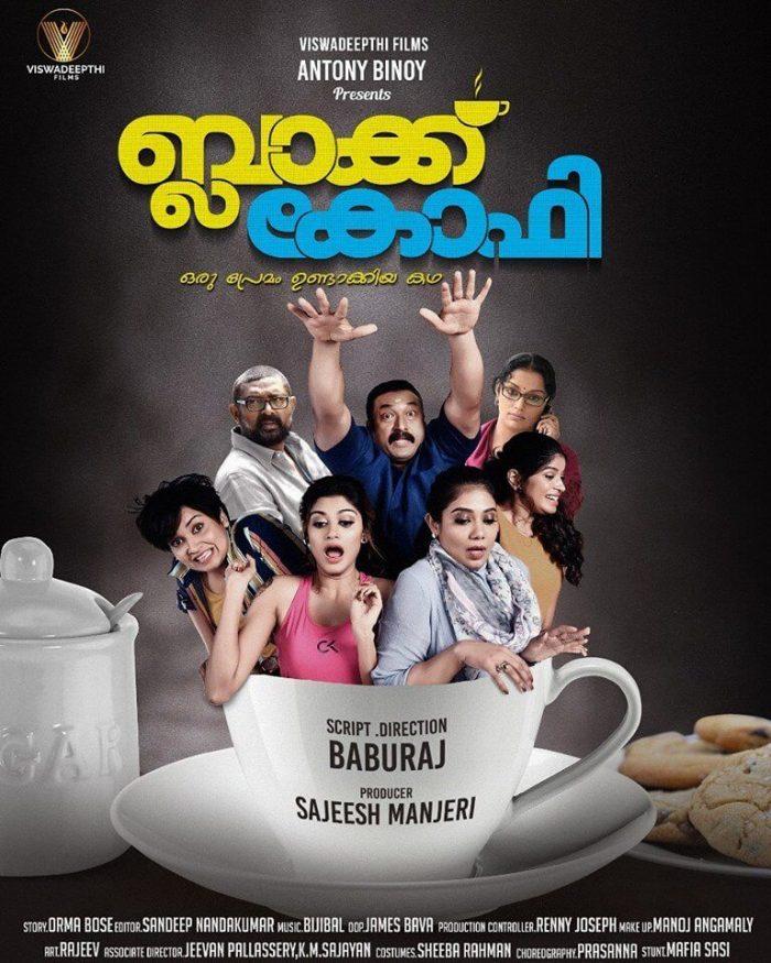 Black Coffee Malayalam Movie