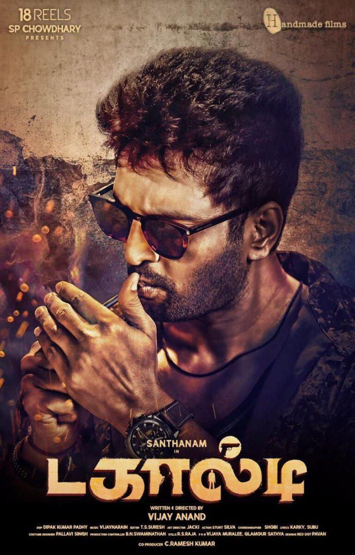 Dagaalty Tamil Movie
