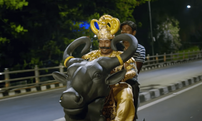 Dharmaprabhu Full Movie Download