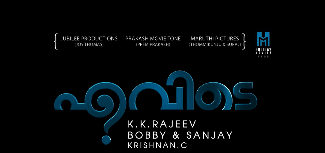 Evidey Malayalam Movie