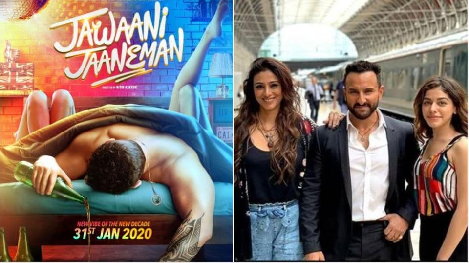 Jawaani Jaaneman Hindi Movie