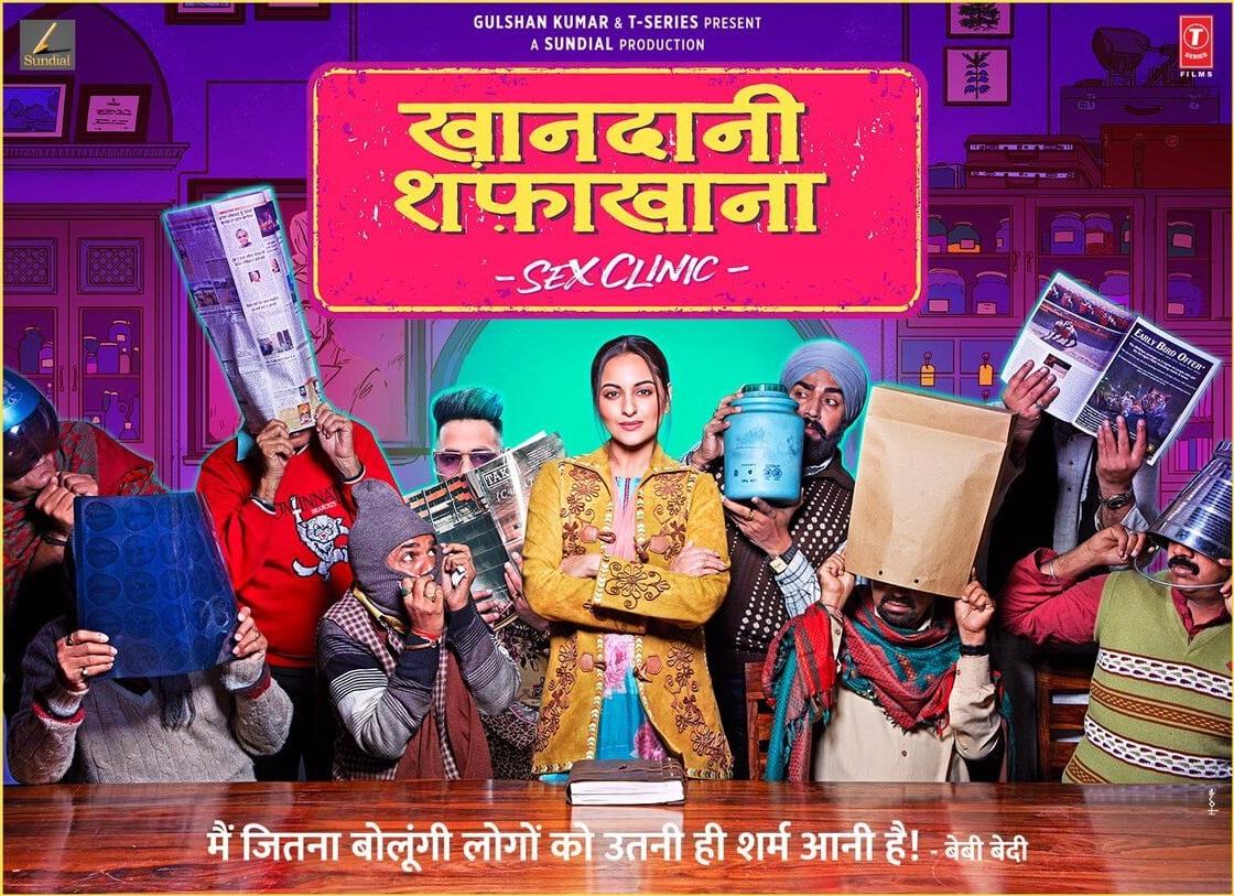 Khandaani Shafakhana Hindi Movie