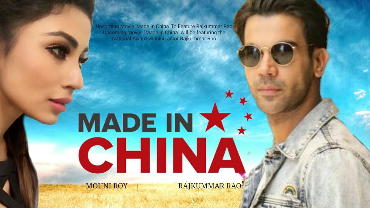 Made in China Hindi Movie
