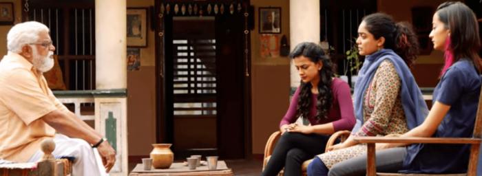 Vaanil Irul Song From Nerkonda Paarvai Movie