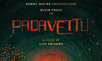 Padavettu Malayalam Movie