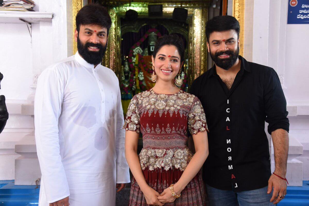 Raju Gari Gadhi 3 Telugu Movie