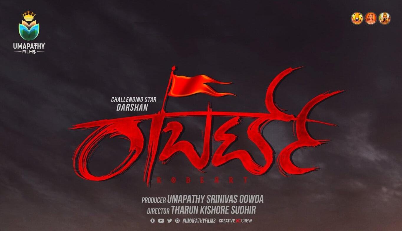 Robert Kannada Movie